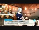 【初見実況プレイ】A3!(エースリー) PART41