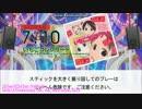 MametangDTXXG No.031 いちごコンプリート