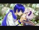 【KAITO&V4flowerオリジナル曲】紫苑の月
