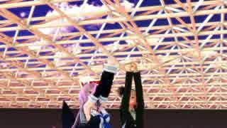 【東方MMD】GIFT【うどんげ&妖夢】【紳士向け?】