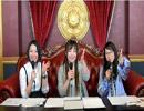 Dies irae Special第1回「マリィ&玲愛&螢のヒロインクロストーク」