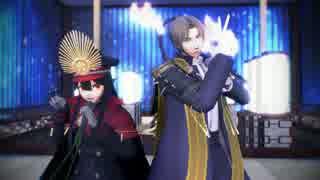 【Fate/MMD】ノッブと長谷部で敦盛2011【MMD刀剣乱舞】