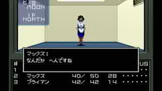 【真・女神転生I】初見実況プレイ8