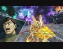 【ガンダムバーサス】アムロが新機体ジンクスとその他でオンライン戦!