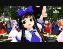 【東方MMD】 LIVE in 唄川町 『プリキュア・メモリ NewStage3 version』 完成版