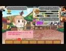 【アプリ版】けものフレンズ ホーム画面 セリフ集 その2