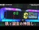 NO LIMIT -ノーリミット- 第179話(3/4)