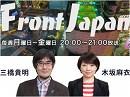 【Front Japan 桜】グローバリゼーションのトリニティ / ウィーン体制とポスト・グ...
