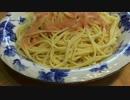 昼食にたらこスパゲティを作ってみた
