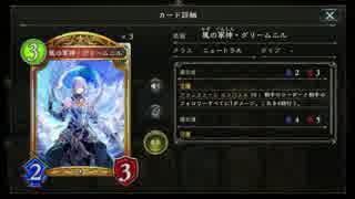 糞 の 軍 神 ・ ド バ - ム ニ ル.ryutsume