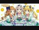 【楽曲試聴】「Green Fairy/ワンダーランドの角砂糖」(歌:カーバンクル)