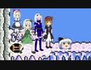 メガトンコイン☆ thumbnail