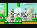 【ガルナ/オワタP】改造マリオをつくろう!【stage:89】