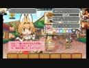 【アプリ版】けものフレンズ ホーム画面 セリフ集 その3