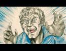 世界の闇図鑑 第1話「誘惑の黒い影」