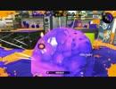 【スプラトゥーン2】カーリングボムが最強なんだよなぁ・・・