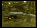 ACE COMBAT ZERO =THE BELKAN WAR= #4JUGGERNAUT 戦域攻勢作戦計画4101:コスナー