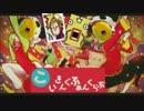 【替え歌】こいきんぐふぁんくらぶ【THE END of 金鯱の逆鱗】vo.ハワイアン thumbnail