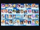 第97位:あんさんぶるスターズ!×白猫プロジェクト【共通声優キャラ紹介Ver2.0】