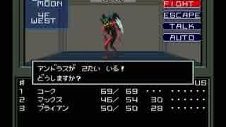 【真・女神転生I】初見実況プレイ9