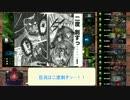 【秘術Master】秘術ウィッチで土耕すpart.1【ゆっくり実況】