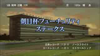 【WP8 2015】弱小牧場が世界に挑戦-62【ゆっくり実況】97年12月