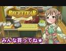 【ルセッティア】Steam版ルセッティアが495円セールです【ゆっくり劇場】