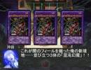 遊銀魂王二十四後「幻魔が与えるはアドバンテージではなく浪曼」