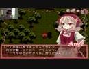 【完全版】Syamu_game 幻想乙女のおかしな隠れ家 高画質版【+未公開】