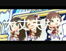 【MAD】 だいじょうぶ thumbnail