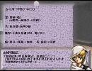 【刀剣人狼】12人全員役職てるてる村・後編【硝子本丸】