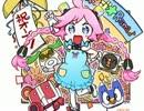 【Rana】♪虹のマーチ♪【オリジナル曲】