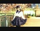 【足太ぺんた】僕らの街に愛が降る夜だ 踊ってみた【桜の下で】 thumbnail