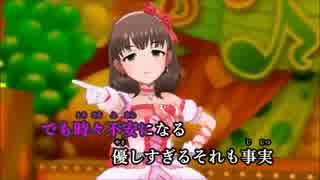 【ニコカラ】絶対特権主張しますっ! (Off Vocal)