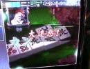 MJ3 大迷惑MJ vs Drums and Wires  《大迷惑vs 02》 【大迷惑MJ 100】