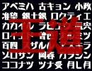 【腐向け】王道好き腐同人専用(フルver.)【一般人混ざるな危険】 thumbnail