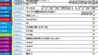 【ch】うんこちゃん『新年度(雑談部分)』1/7【2017/04/01】