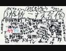 遊佐こずえ一人合作(50位いないほんと嬉しいよ)(SSRひけてません)(