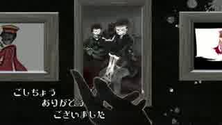 [110松NC]11番目の人形劇1-2[おそ松さんで