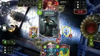 【シャドバ】『深き森の異形』 VS 『黒死の仮面』
