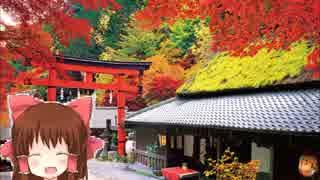 2ループごとに国が変わる神社.world music