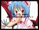 【スキマツアーの歴史】-No Life Queen-【職人コメント付き】(2008/01/20)