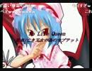 【スキマツアーの歴史】-No Life Queen-【職人コメント付き】(2008/05/25)
