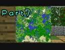 『Minecraft』1.11.2のバニラを適当にMinecraftする!! Part7【ゆっくり実況】