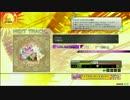 【楽しくRev.】Crocus【UNL譜面その7】