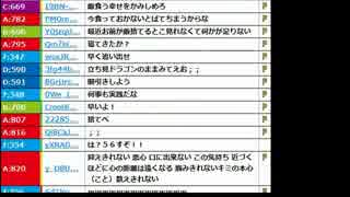 【ch】うんこちゃん『腹ごしらえ』1/2【2017/04/02】