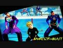 【ジョジョMMD】4部でLUVORATORRRRRY!