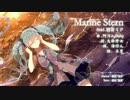 [初音ミクV4] Marine Stern(マリーン シュテルン)【オリジナル曲】