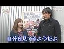 まりも☆のののダーツの旅 in GINZA S-style 第4話(4/4)