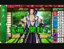 【刀剣】イベント参加で新刀剣男士に出会いたい!パート6
